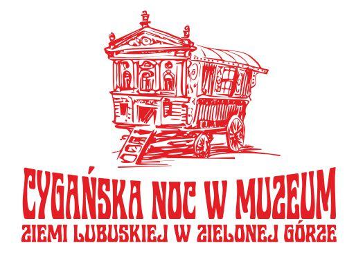 muzeum ziemi lubuskiej